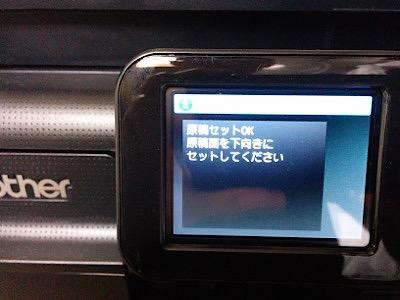2015-07-12_dcp_04