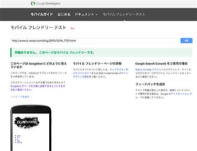2016-05-17_google_02